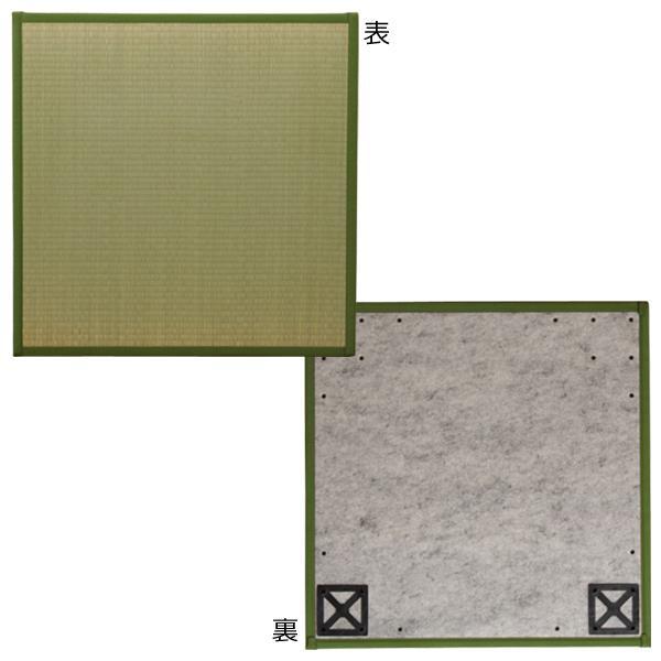 純国産い草使用 ユニット置き畳 『あぐら』 ダークグリーン 約82×82cm 9枚組 8321240「他の商品と同梱不可/北海道、沖縄、離島別途送料」