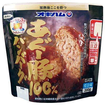 【代引不可】沖縄ハム(オキハム) あぐー豚100%ハンバーグ 200g×20セット 12160231「他の商品と同梱不可/北海道、沖縄、離島別途送料」