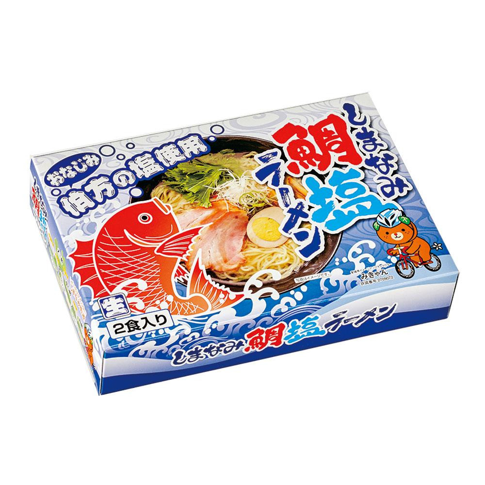 【代引不可】しまなみ鯛塩ラーメン 2食 30セット RM-89「他の商品と同梱不可/北海道、沖縄、離島別途送料」