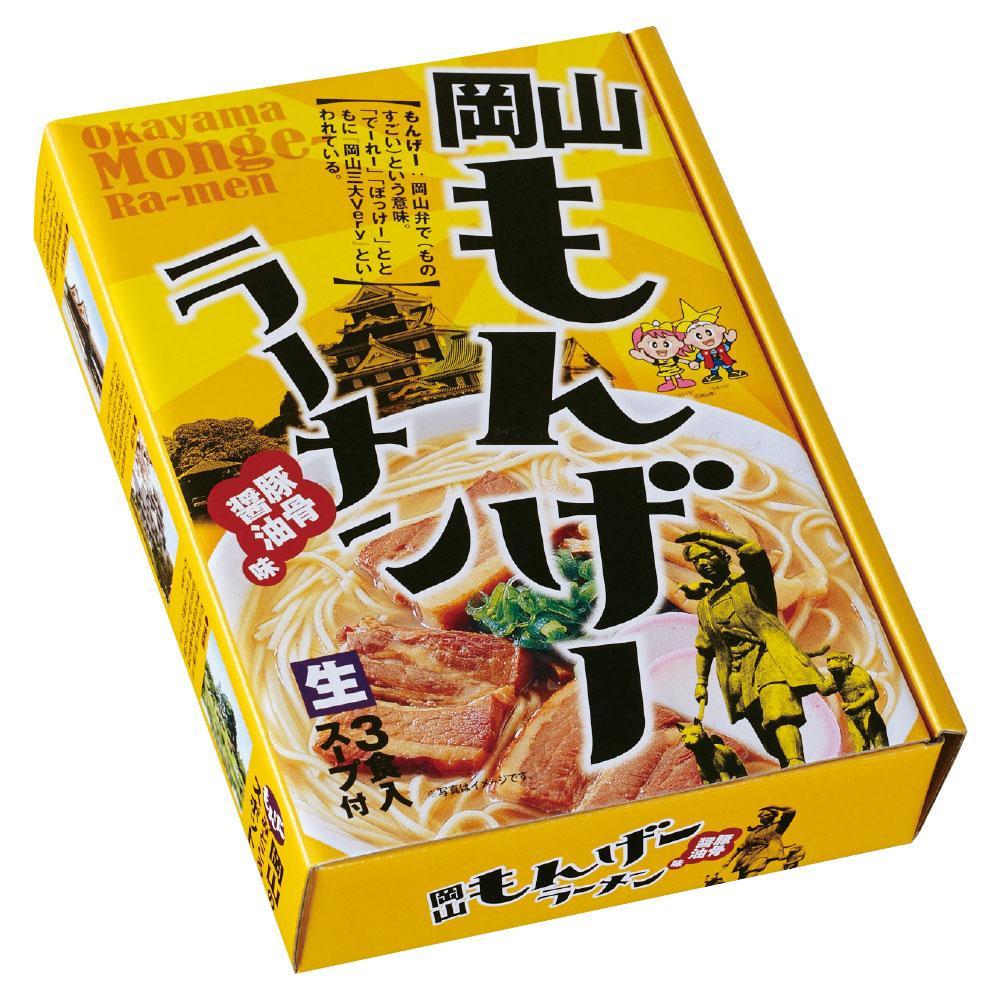 【代引不可】岡山もんげーラーメン 3人前 20セット RM-85「他の商品と同梱不可/北海道、沖縄、離島別途送料」