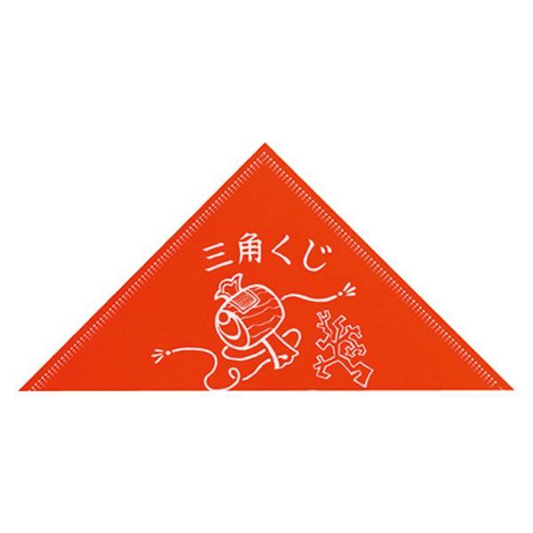 ササガワ タカ印 5-450 三角くじ 小槌 手貼り 等級なし 1200枚「他の商品と同梱不可/北海道、沖縄、離島別途送料」