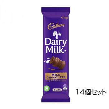 【代引不可】キャドバリー デイリーミルクチョコレート 150g×14個セット「他の商品と同梱不可/北海道、沖縄、離島別途送料」
