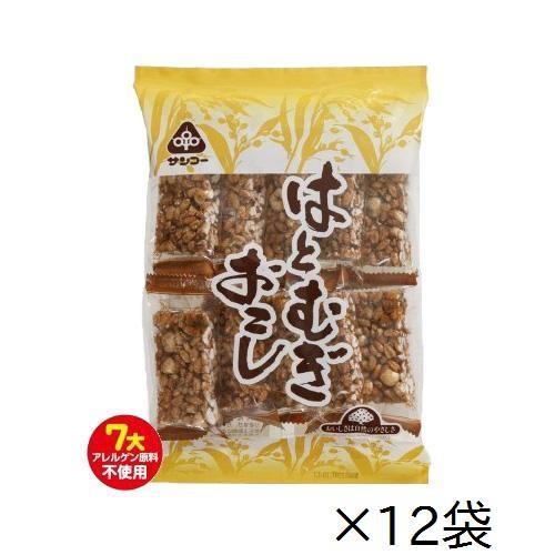 【代引不可】サンコー はとむぎおこし 12袋「他の商品と同梱不可/北海道、沖縄、離島別途送料」