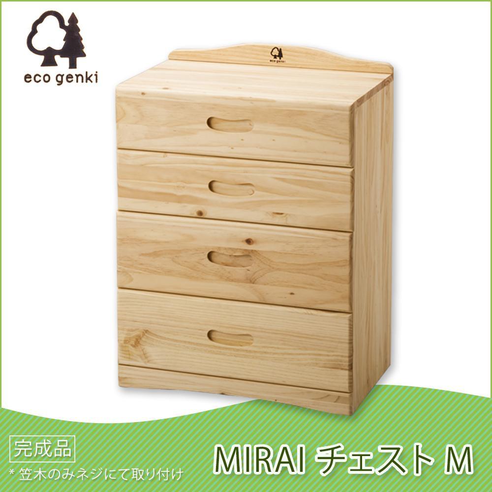 エコ元気 MIRAIチェストM 完成品 幅650×奥行420×高さ885mm FC001PN100OIL「他の商品と同梱不可」
