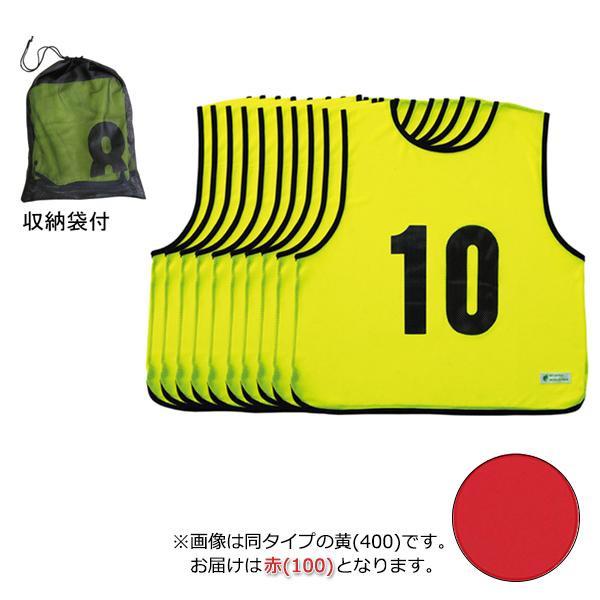 エコエムベスト 1-10 赤(100) EKA901「他の商品と同梱不可/北海道、沖縄、離島別途送料」