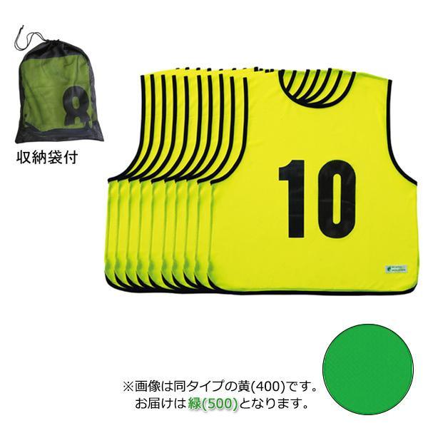 エコエムベスト 1-10 緑(500) EKA901「他の商品と同梱不可/北海道、沖縄、離島別途送料」