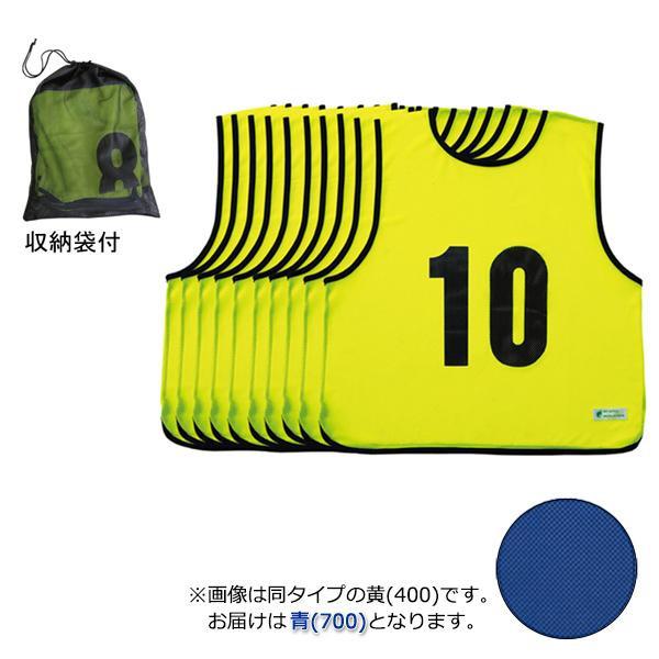 エコエムベスト 1-10 青(700) EKA901「他の商品と同梱不可/北海道、沖縄、離島別途送料」