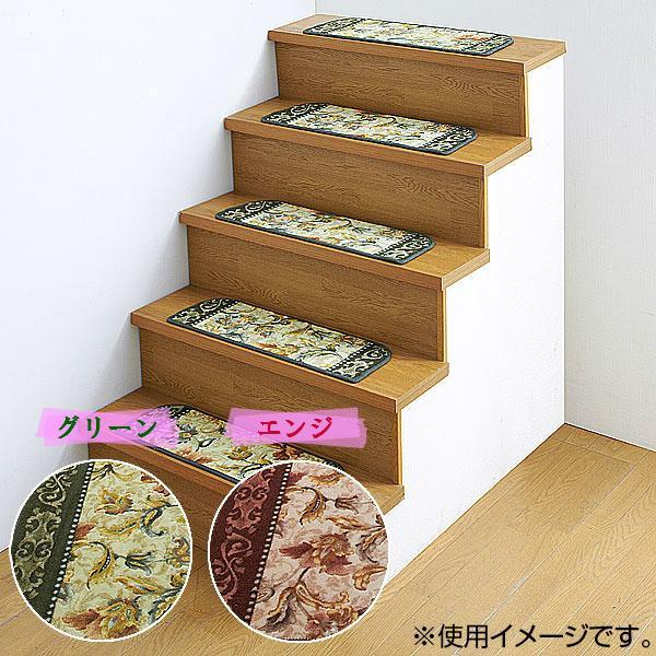 オリエンタル更紗 階段マット 14段 65×21cm「他の商品と同梱不可/北海道、沖縄、離島別途送料」