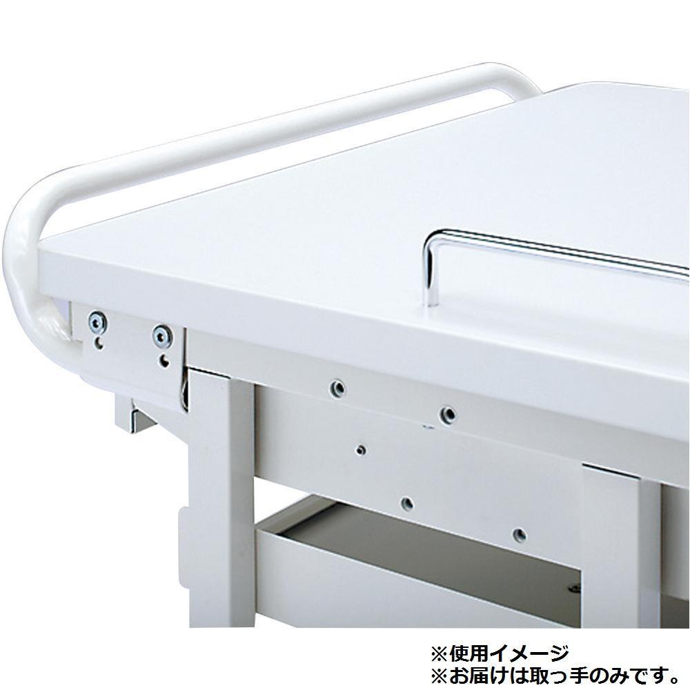 サンワサプライ RAC-HP8SC用取っ手 RAC-HP8HD「他の商品と同梱不可/北海道、沖縄、離島別途送料」