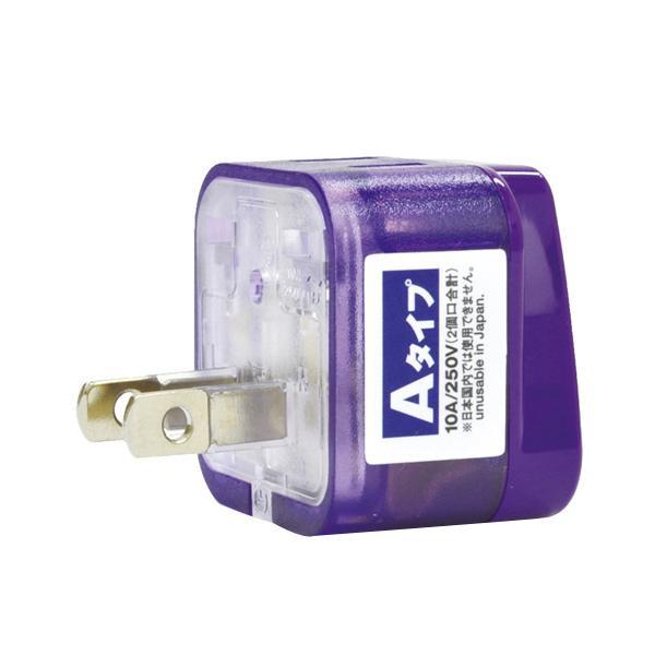 CONVERSION ADAPTER 海外対応電源アダプタ Aタイプ CTA-A/W「他の商品と同梱不可/北海道、沖縄、離島別途送料」