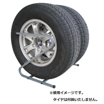 オリジナル タイヤラック LLサイズ AMEX-C05LL「他の商品と同梱不可/北海道、沖縄、離島別途送料」