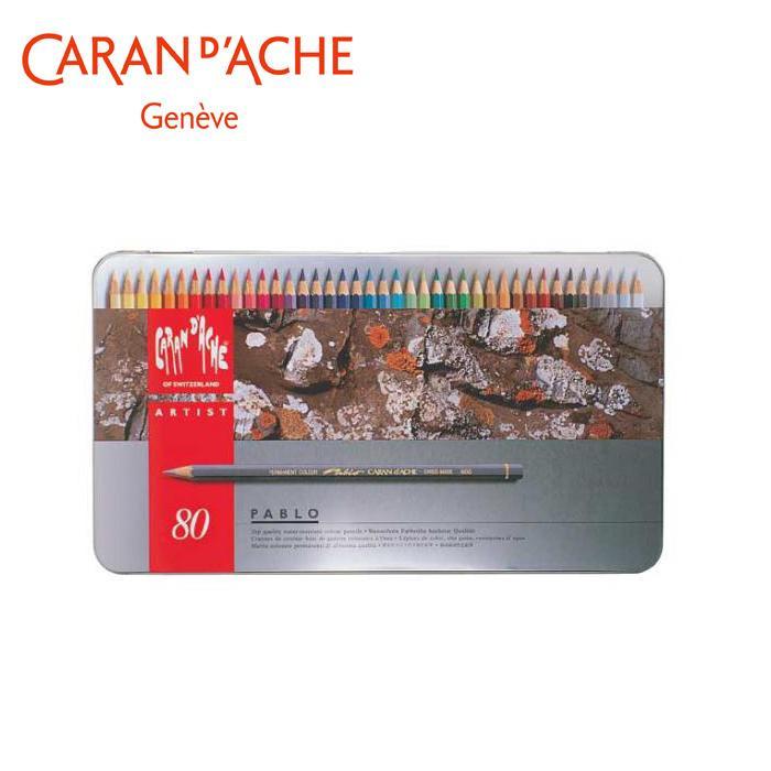 カランダッシュ 0666-380 パブロ 色鉛筆 80色セット 619155「他の商品と同梱不可/北海道、沖縄、離島別途送料」