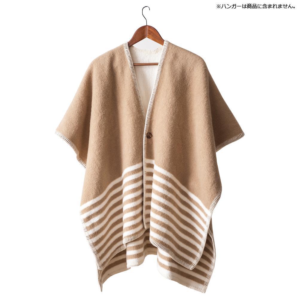 The Livin' Fabrics 泉大津産 ウェアラブルケット LF82125 ブラウン「他の商品と同梱不可/北海道、沖縄、離島別途送料」