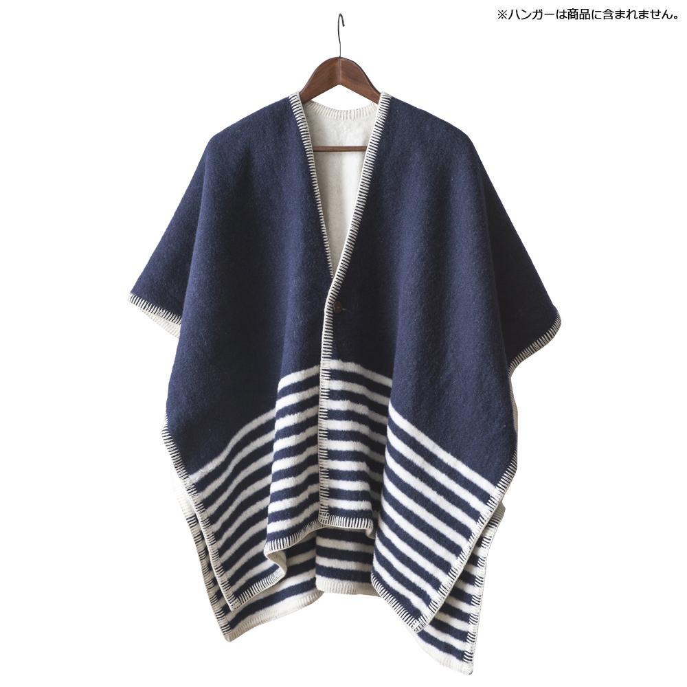 The Livin' Fabrics 泉大津産 ウェアラブルケット LF82125 ネイビー「他の商品と同梱不可/北海道、沖縄、離島別途送料」