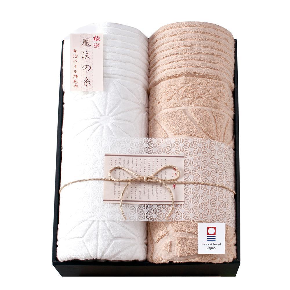 ●【送料無料】極選 魔法の糸 今治製パイル綿毛布2P AI-25020「他の商品と同梱不可/北海道、沖縄、離島別途送料」
