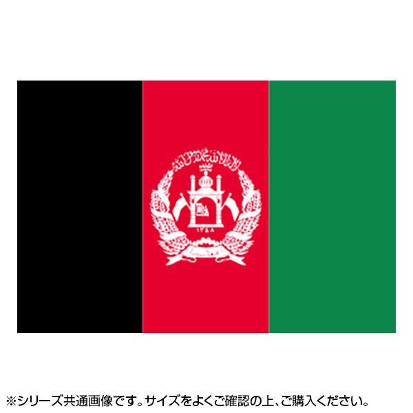 N国旗 アフガニスタン L版 W750×H500mm 22814 他の商品と同梱不可 北海道、沖縄、離島別途送料Rj34A5L
