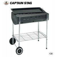 CAPTAIN STAG オーク バーベキューコンロ(LL)(キャスター付) M-6440「他の商品と同梱不可/北海道、沖縄、離島別途送料」