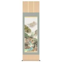 中山雪頓 掛軸(尺五) 「彩色山水」 13418「他の商品と同梱不可/北海道、沖縄、離島別途送料」