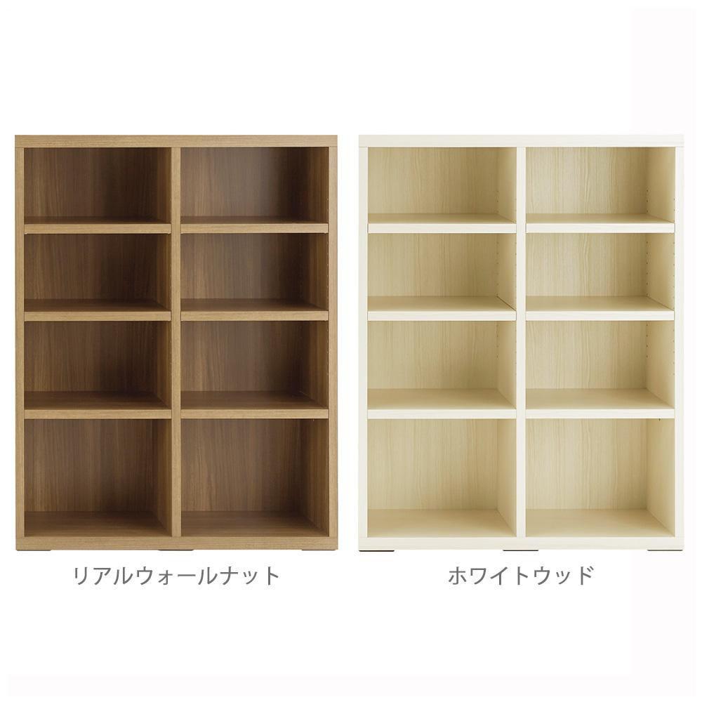 【代引不可】フナモコ 日本製 LIVING SHELF 棚 オープン 900×367×1138mm「他の商品と同梱不可」