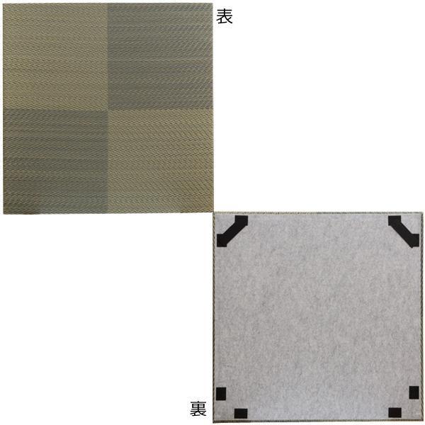 純国産 ユニット畳 『シンプルノア』 ブルー 82×82×1.7cm(4枚1セット) 軽量タイプ 8604320「他の商品と同梱不可/北海道、沖縄、離島別途送料」