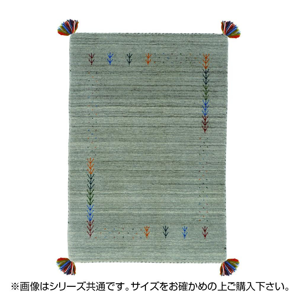ギャッベ マット・ラグ LORRI BUFFD L1 約70×120cm GY 270038663「他の商品と同梱不可/北海道、沖縄、離島別途送料」