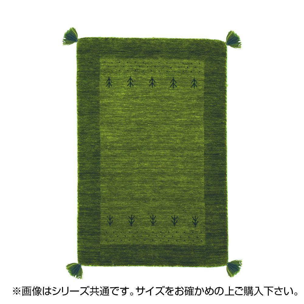 ギャッベ マット・ラグ LORRI BUFFD L2 約70×120cm GR 270038766「他の商品と同梱不可/北海道、沖縄、離島別途送料」
