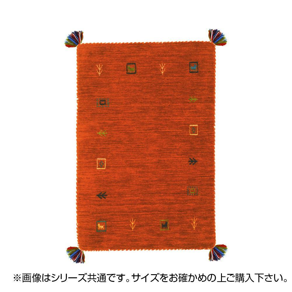 ギャッベ マット・ラグ LORRI BUFFD L4 約70×120cm OR 270038961「他の商品と同梱不可/北海道、沖縄、離島別途送料」