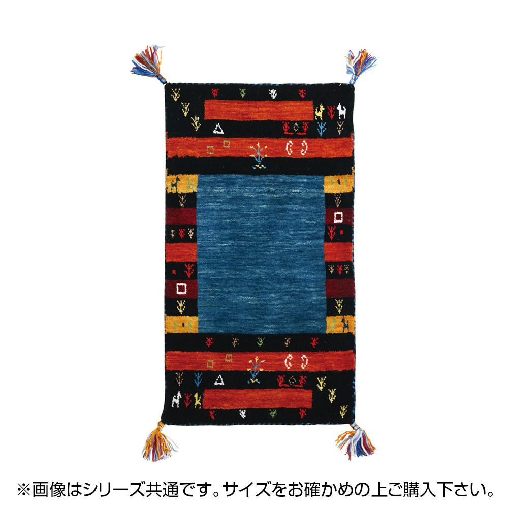 ギャッベ マット・ラグ LORRI BUFFD L7 約70×120cm 270053530「他の商品と同梱不可/北海道、沖縄、離島別途送料」