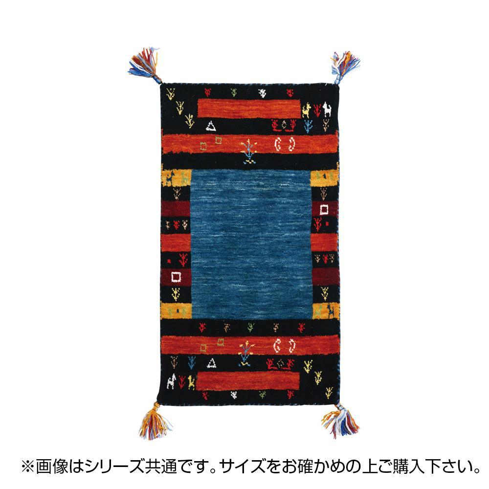 ギャッベ マット・ラグ LORRI BUFFD L7 約140×200cm 270053550「他の商品と同梱不可/北海道、沖縄、離島別途送料」