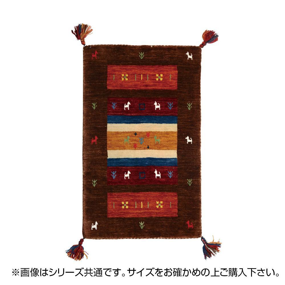 ギャッベ マット・ラグ LORRI BUFFD L8 約80×140cm 270053640「他の商品と同梱不可/北海道、沖縄、離島別途送料」