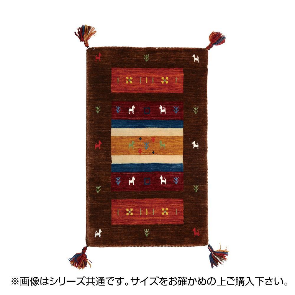 ギャッベ マット・ラグ LORRI BUFFD L8 約140×200cm 270053650「他の商品と同梱不可/北海道、沖縄、離島別途送料」