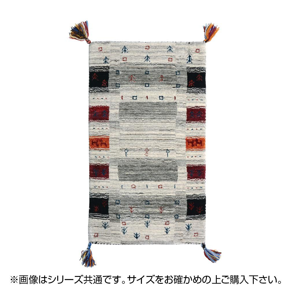 ギャッベ マット・ラグ LORRI BUFFD L9 約140×200cm 270053750「他の商品と同梱不可/北海道、沖縄、離島別途送料」