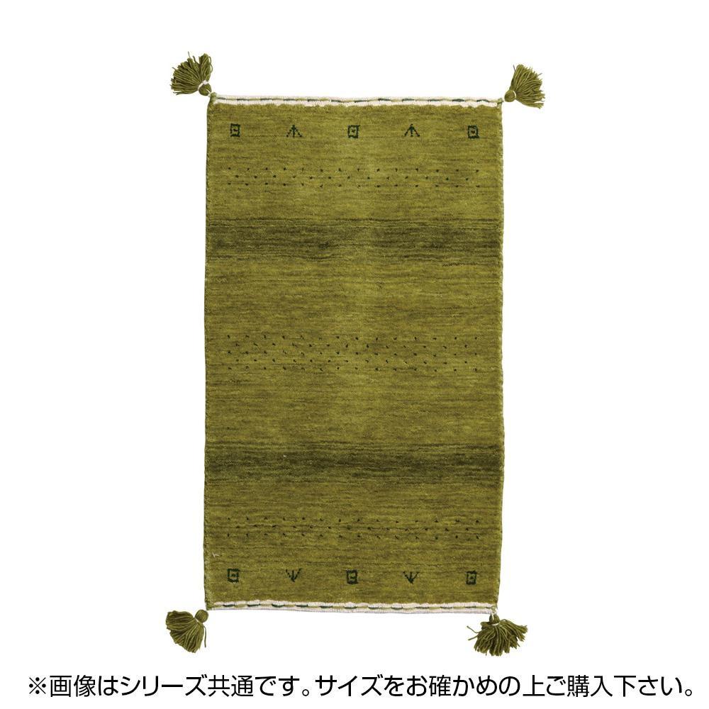 ギャッベ マット・ラグ LORRI BUFFD L11 約140×200cm 270054450「他の商品と同梱不可/北海道、沖縄、離島別途送料」