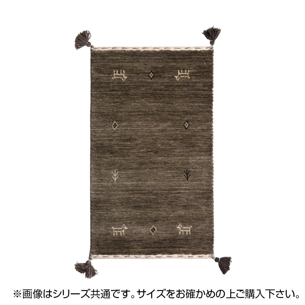 ギャッベ マット・ラグ LORRI BUFFD L13 約70×120cm 270054630「他の商品と同梱不可/北海道、沖縄、離島別途送料」