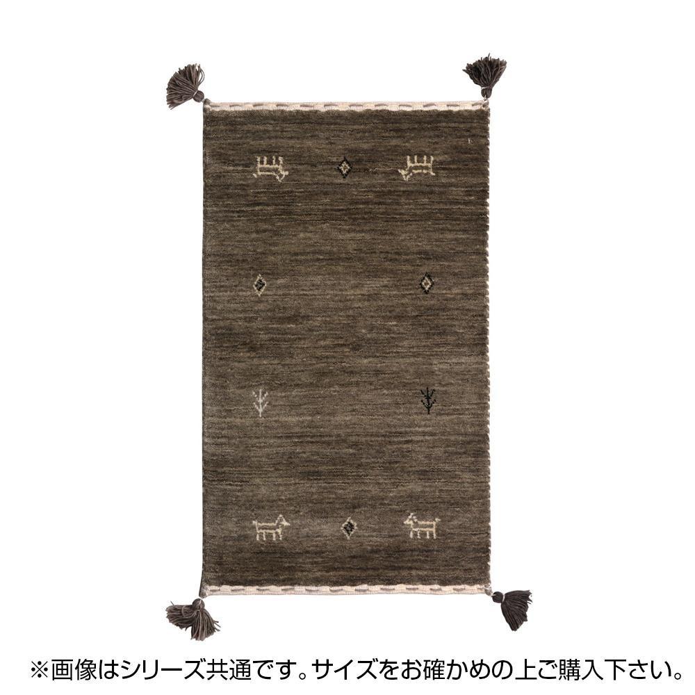 ギャッベ マット・ラグ LORRI BUFFD L13 約80×140cm 270054640「他の商品と同梱不可/北海道、沖縄、離島別途送料」