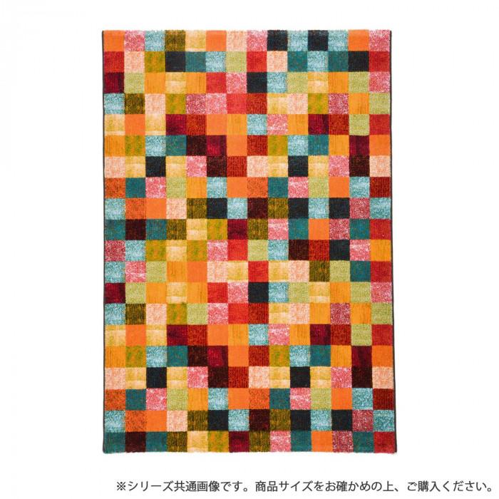 ウィルトン PANDRA ブロック 約200×250cm 240610620「他の商品と同梱不可/北海道、沖縄、離島別途送料」