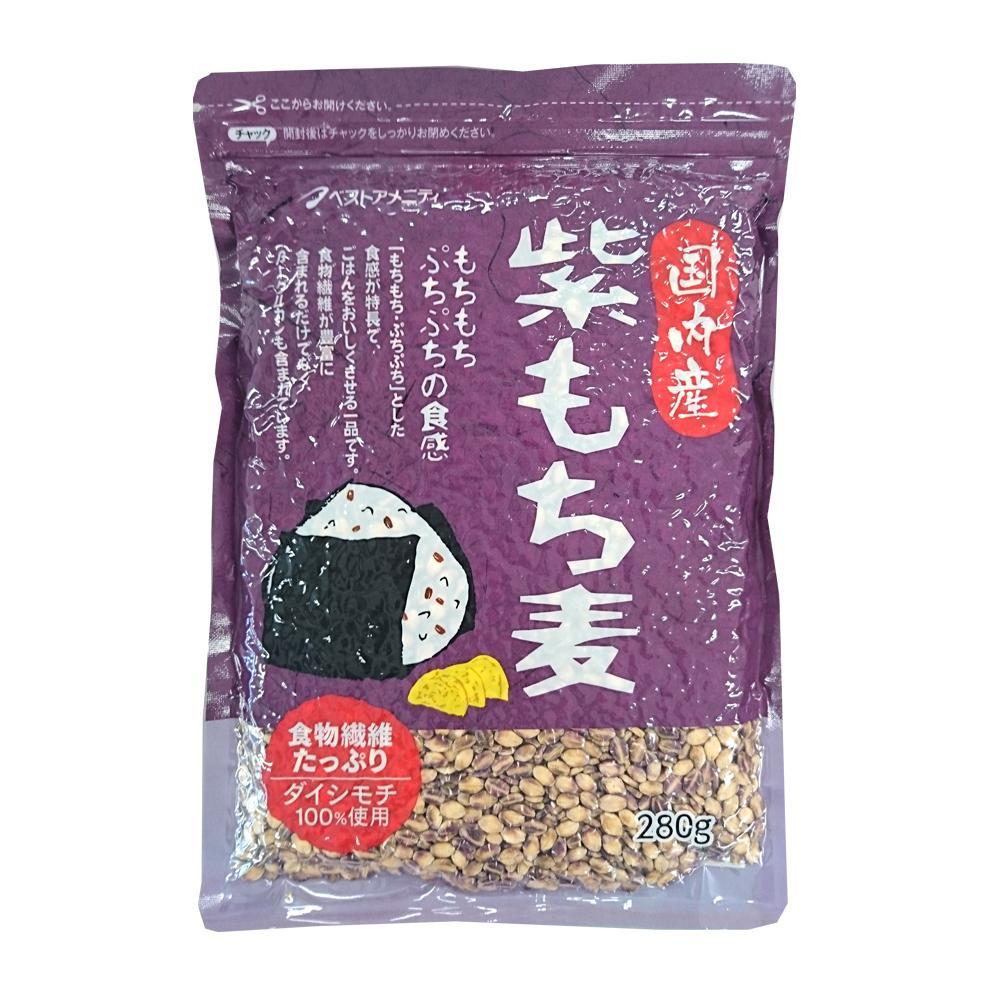 ◎【代引不可】もち麦シリーズ 紫もち麦 280g 28入 Z10-227「他の商品と同梱不可/北海道、沖縄、離島別途送料」