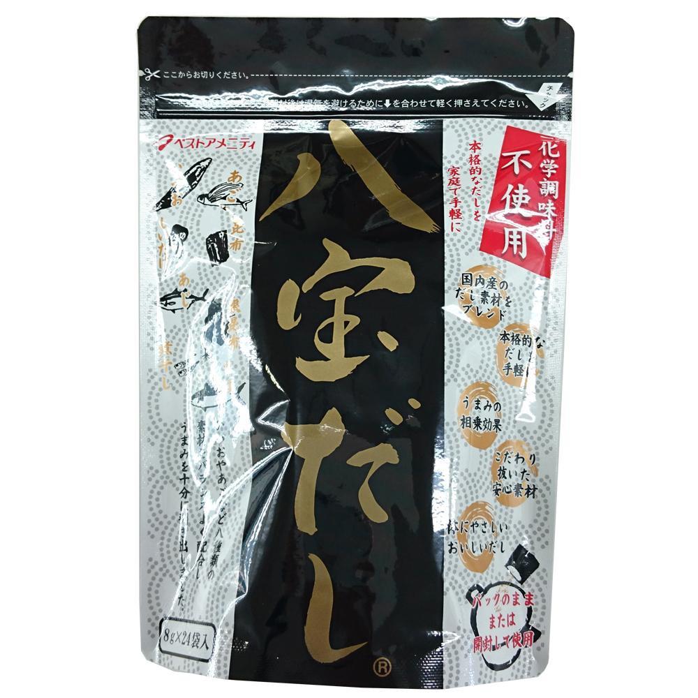 【代引不可】だしシリーズ 八宝だし 8g×24袋 24入 D10-014「他の商品と同梱不可/北海道、沖縄、離島別途送料」