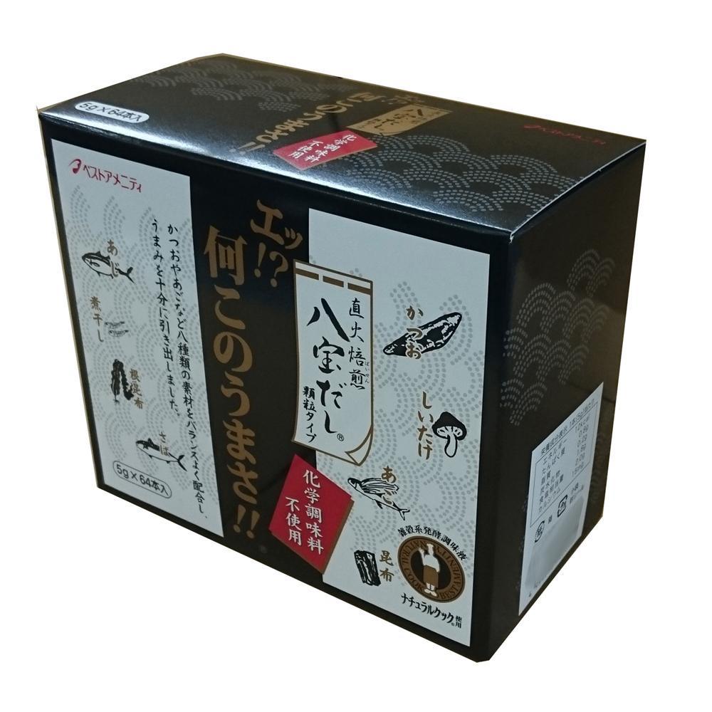【代引不可】だしシリーズ エッ!?何このうまさ!! 5g×64袋 10入 D10-016「他の商品と同梱不可/北海道、沖縄、離島別途送料」