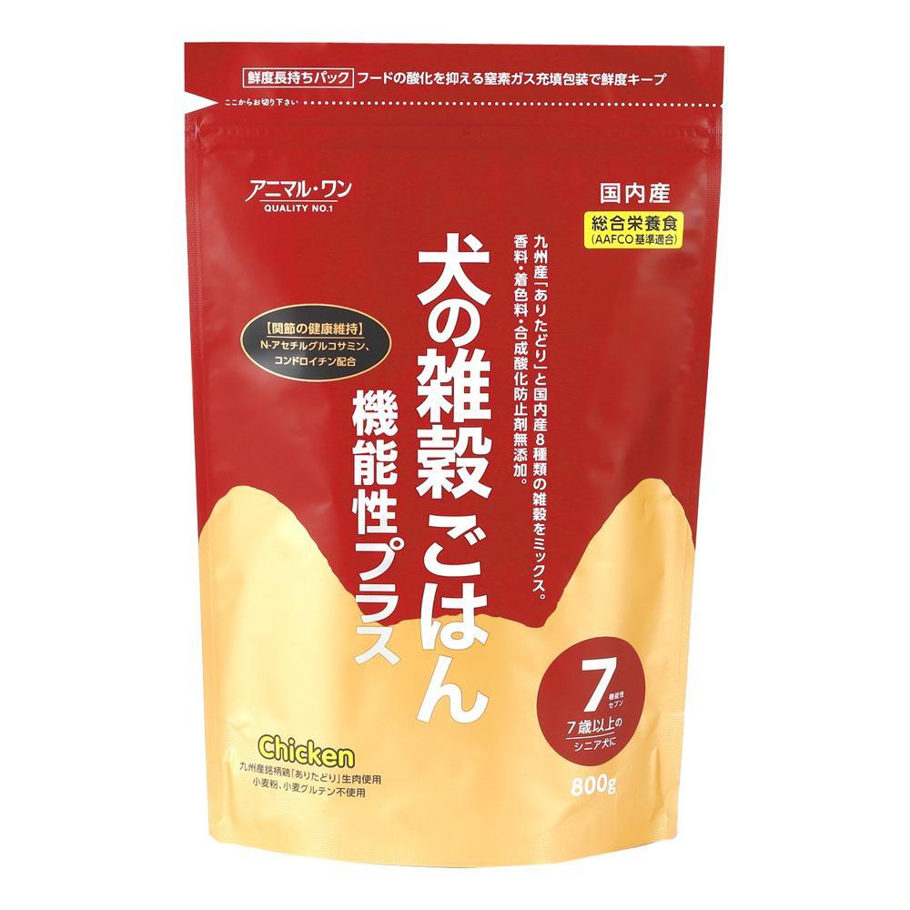 【代引不可】犬の雑穀ごはんセブン(チキン) 800g×10入 P31-302「他の商品と同梱不可/北海道、沖縄、離島別途送料」