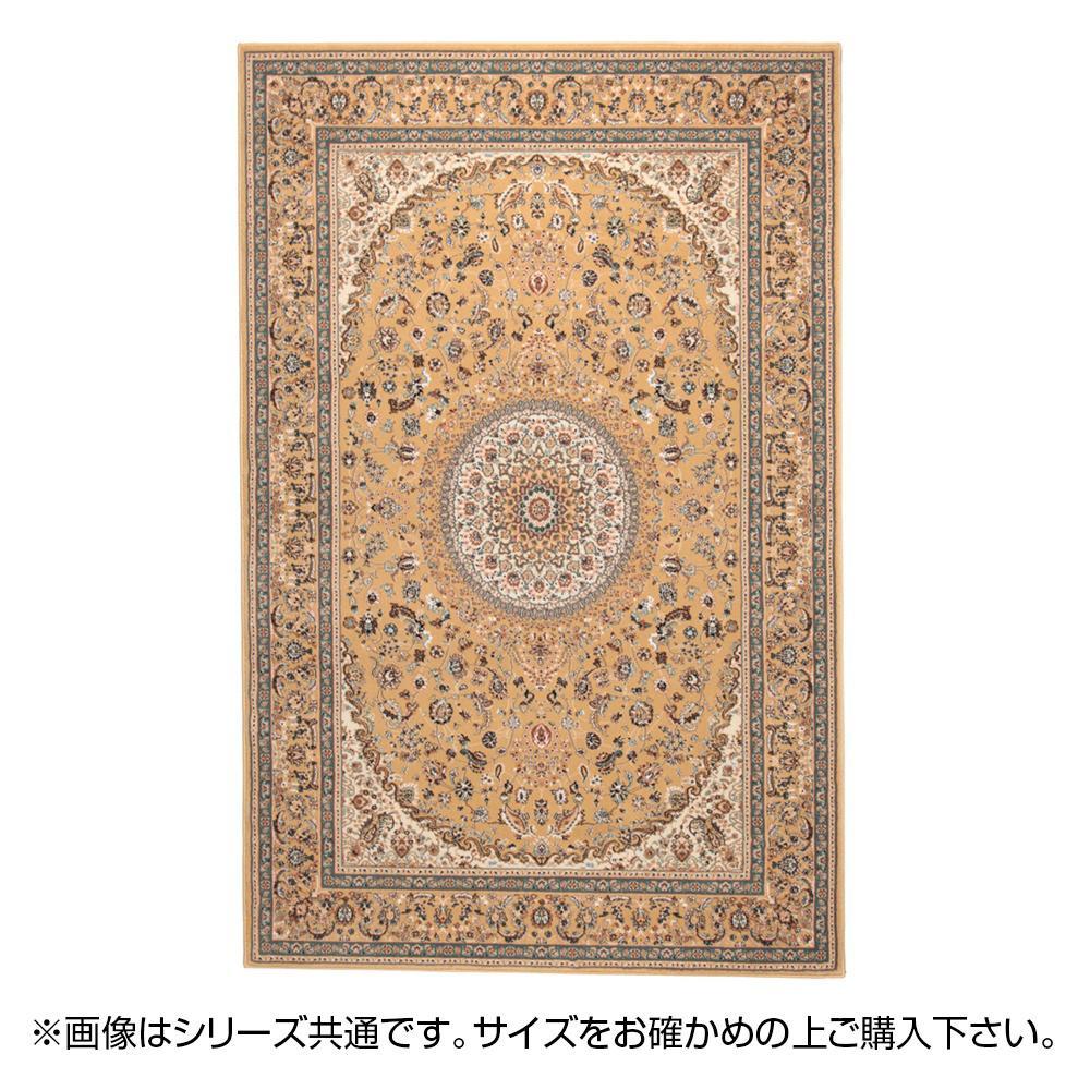 ウィルトンラグ ローサマルカンド 約160×230cm BE 270055904「他の商品と同梱不可/北海道、沖縄、離島別途送料」