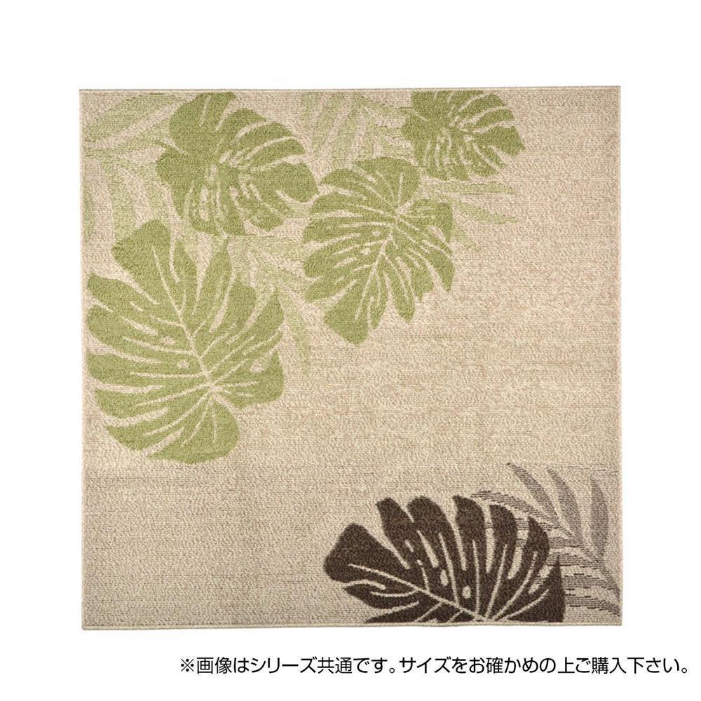 タフトラグ フリア 約185×240cm 240610120「他の商品と同梱不可/北海道、沖縄、離島別途送料」