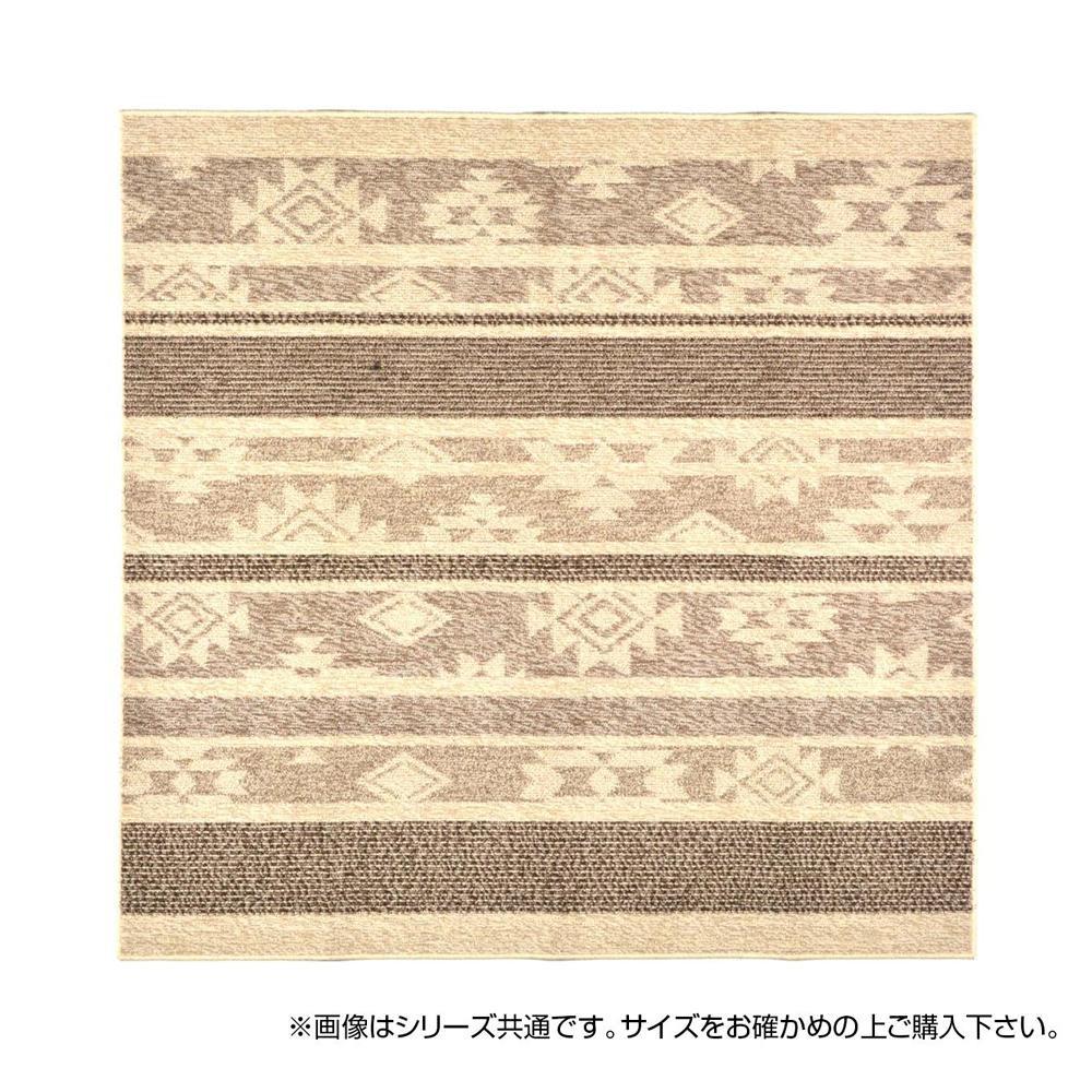 タフトラグ ベイジ 約185×185cm 240610310「他の商品と同梱不可/北海道、沖縄、離島別途送料」