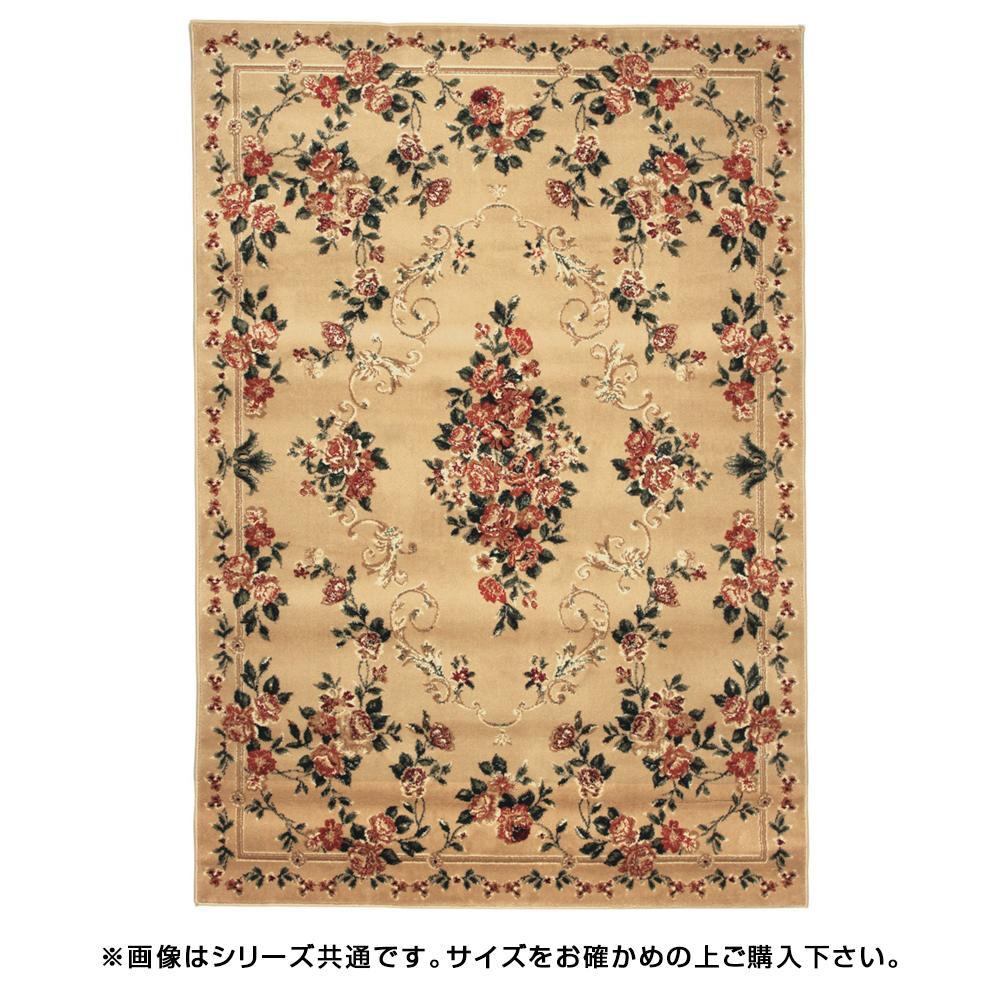 ウィルトンラグ ロゼ 約230×230cm BE 270053254「他の商品と同梱不可/北海道、沖縄、離島別途送料」