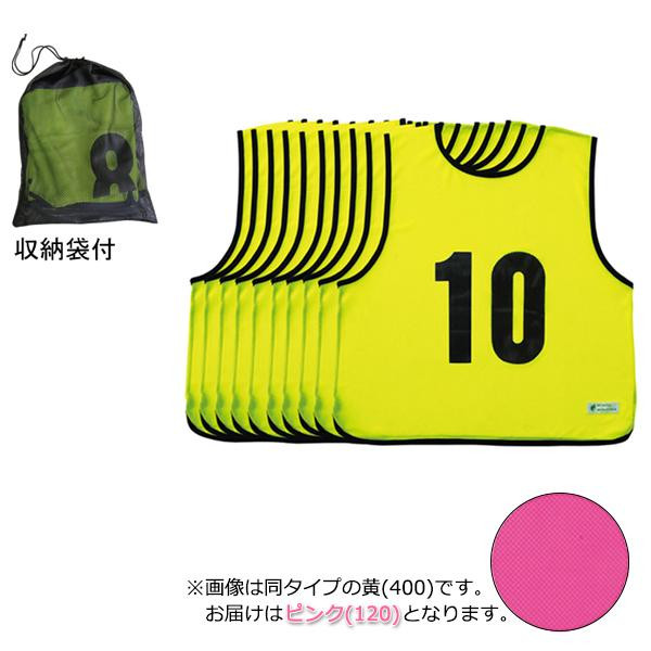エコエムベストJr 1-10 ピンク(120) EKA903「他の商品と同梱不可/北海道、沖縄、離島別途送料」
