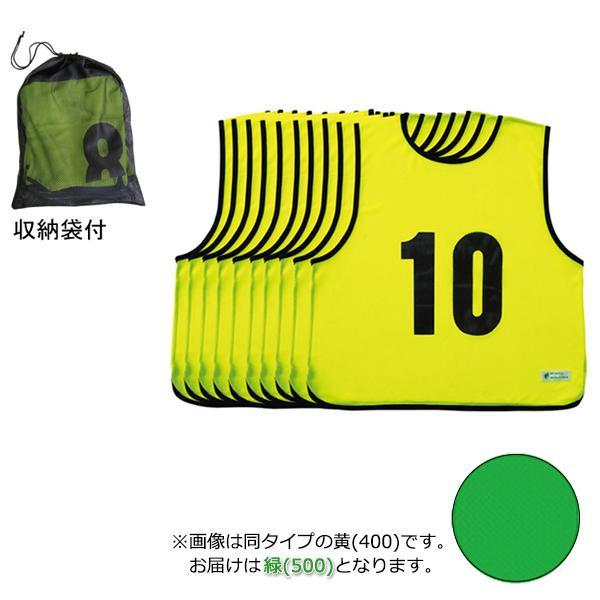 エコエムベストJr 1-10 緑(500) EKA903「他の商品と同梱不可/北海道、沖縄、離島別途送料」
