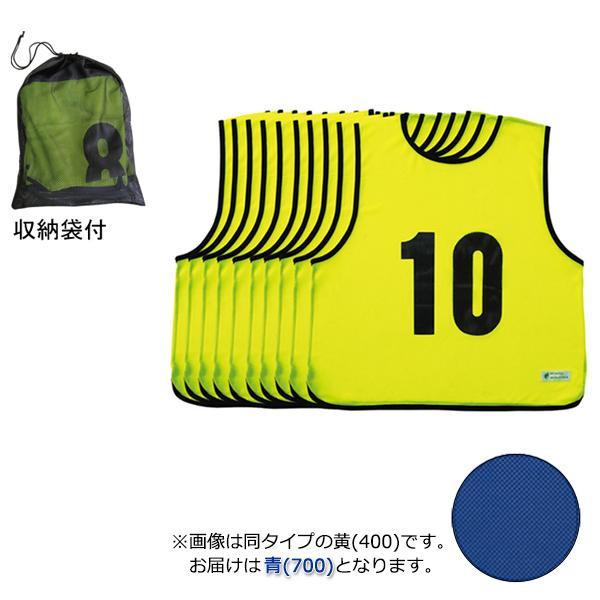 エコエムベストJr 1-10 青(700) EKA903「他の商品と同梱不可/北海道、沖縄、離島別途送料」