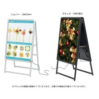 A型電飾看板 LED グリップA A1 片面 屋外仕様「他の商品と同梱不可/北海道、沖縄、離島別途送料」