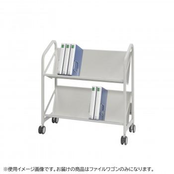 【代引不可】ナカキン ファイルワゴン 2段 FSW-8607WG「他の商品と同梱不可/北海道、沖縄、離島別途送料」