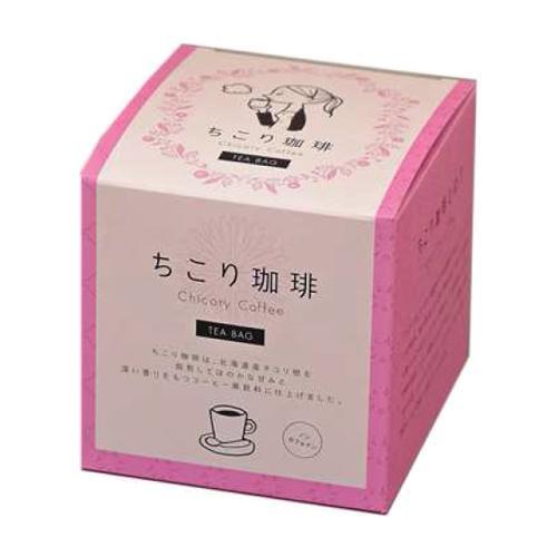 飲みやすいノンカフェインです。 【代引不可】ちこり珈琲 ボックスシリーズ 2g×10包 20個「他の商品と同梱不可/北海道、沖縄、離島別途送料」